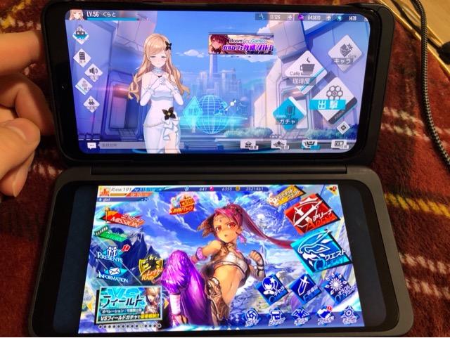 LG G8X ThinQは2画面同時にゲームができる