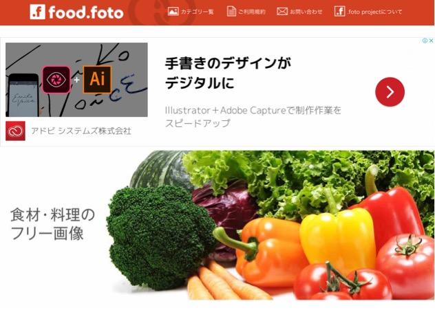 food.foto