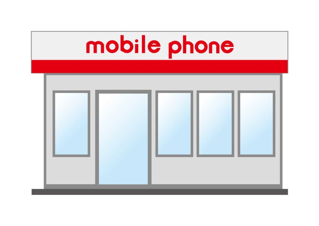 携帯ショップ
