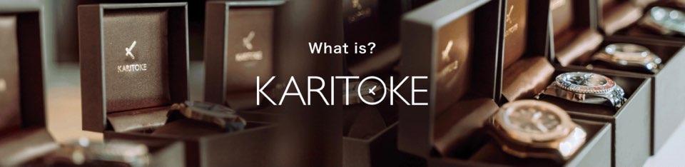 KARITOKEの評判や口コミ